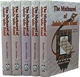 The Mathnawi of Jalaluddin Rumi (5 volume set/ Translation & Commentary) (8174351582) by Rumi, Jalaluddin