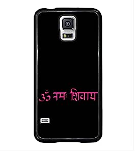Printvisa Ultra Om Namah Shivay 2D Hard Polycarbonate Designer Back Case Cover for Samsung Ga...