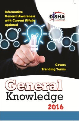 General Knowledge 2016 (English) Image