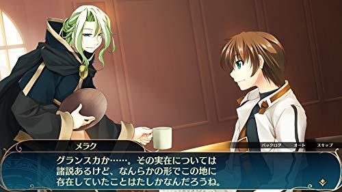 ウィザーズ シンフォニーオリジナルサウンドトラックCD  ゲーム画面スクリーンショット3