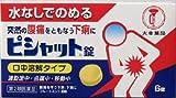 【第2類医薬品】ピシャット錠 6錠