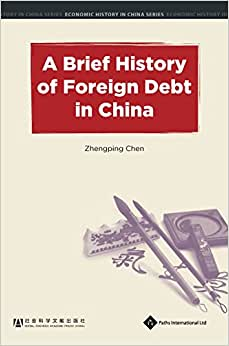 A Brief History Of Foreign Debt In China (Economic History In China)