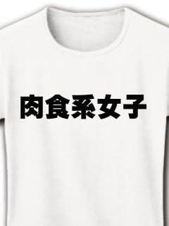 芸能界で虎視眈々と獲物を狙う隠れ肉食」美女TOP20発表! vol.1