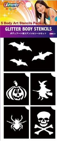 Halloween 5 Stencil Pack - 1