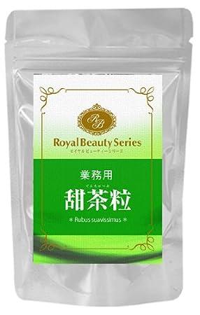 ロイヤルビューティーシリーズ 業務用 甜茶粒 300mg x270粒 >>