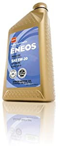 Eneos (3241300) API SN/ILSAC GF-5 Certified 5W-20 Fully Synthetic Motor Oil - 1 Quart Bottle from Eneos