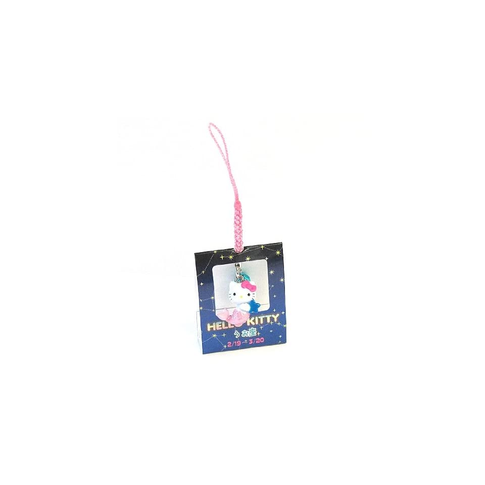 Pisces Hello Kitty Zodiac Cell Phone Charm (2/19   3/20