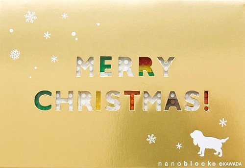 nanoblockクリスマスカード (キャバリア) Gift