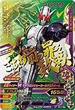 ガンバライジング/バッチリカイガン6弾/K6-063 仮面ライダーW サイクロンジョーカーエクストリーム CP