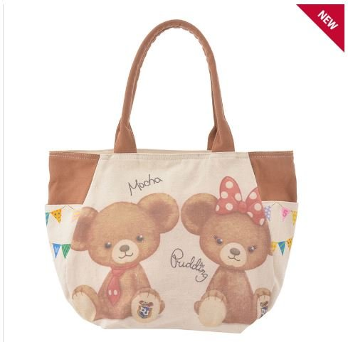 Unibearsity Fifth Anniversary Tote Bag Mocha & Pudding New From Japan F/s (Disneyland Paris Tickets compare prices)