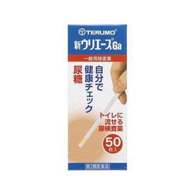 【第2類医薬品】新ウリエースGa 50枚