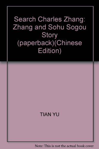 search-charles-zhang-zhang-and-sohu-sogou-story-paperbackchinese-edition