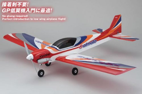 京商 カルマート SP GP 1400 エンジン無 レッド  kyosho-11063r