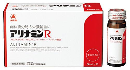 アリナミンR 80mL×10 [指定医薬部外品]