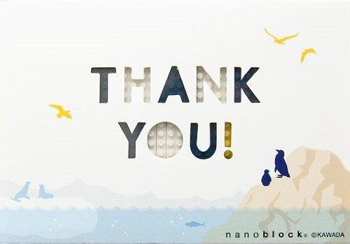 nanoblockポストカード (ペンギン) Gift