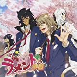 Lamento -BEYOND THE VOID- Drama CD ラブラブラメント学園