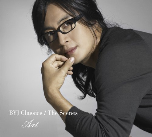 BYJ Classics/The Scenes-Art