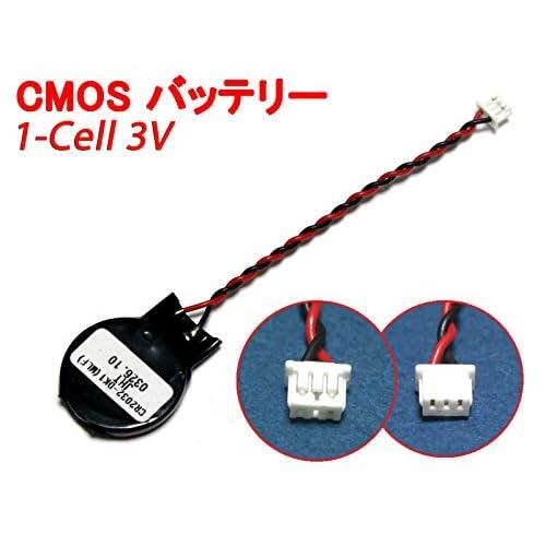 ノートパソコン用 CMOS バッテリー バックアップ電池 1-Cell 3V コネクター3ピンタイプ