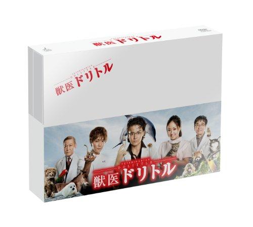 獣医ドリトル DVD-BOX [DVD]