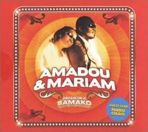 Dimanche à Bamako - Version Cristal