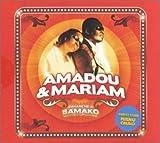 echange, troc Amadou & Mariam, Amadou Mariam &, Manu Chao (producteur) - Dimanche à Bamako - Version Cristal