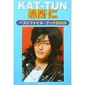 赤西仁ベストファイル・ブック〈2009〉