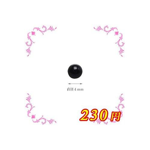 Bonnail×Manicloset オーブパール レディーアイ 4mm