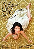 木村佳乃 2006年度 カレンダー