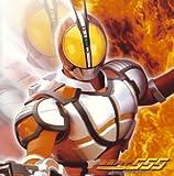 仮面ライダーファイズソングコレクション(CCCD)