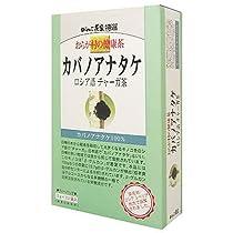 『カバノアナタケ』お茶セット