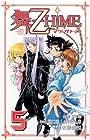 舞-乙HiME 第5巻 2006年08月08日発売