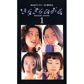 ���炫��Ђ���(1) [VHS]