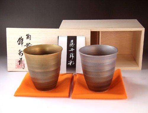 有田焼・陶芸家 藤井錦彩 窯変金プラチナ彩焼酎カップペアセット|贈答品|ギフト|プレゼント|記念品