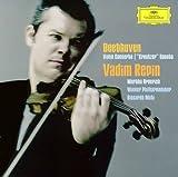 ベートーヴェン:ヴァイオリン協奏曲 クロイツェル