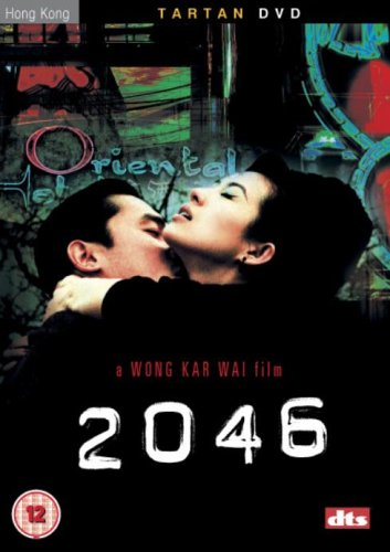 2046-2004-dvd-2005