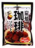 Image of Japanese Heavenly Coffee Lovers Soft Candy