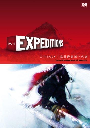 Expeditions Vol.1 エベレスト:世界最高峰への道 [DVD]
