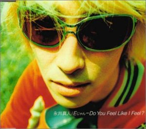 Eじゃん-Do You Feel Like I Feel?(HUNTER×HUNTER エンディング