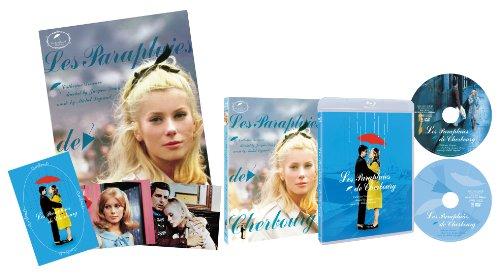 シェルブールの雨傘 [Blu-ray]