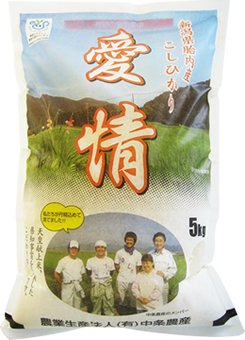 新潟県 胎内市産 皇室献上 特別栽培 コシヒカリ 新米 玄米 5kg
