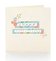 Flower Polka Dot Anniversary Card