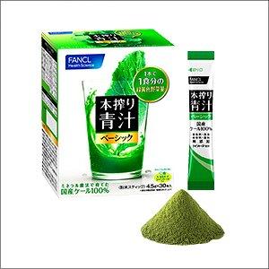 ファンケル 青汁粉末 徳用 30包X3