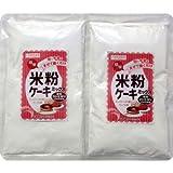 日本米粉ケーキミックス 300g×2袋 【お試しパック】