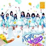 SKE48/バンザイVenus [CD+DVD][2枚組]