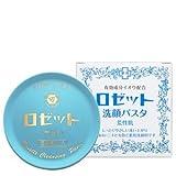 ロゼット 洗顔パスタ(荒性肌) 90g(医薬部外品)