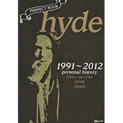 PERFECT BOOK hyde�\1991~2012 personal histor (MS���b�N)