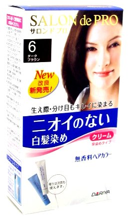 Dariya-SALON-DE-PRO-No-Smell-Hair-Color-Dark-Brown