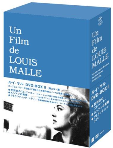 ルイ・マル DVD-BOX II