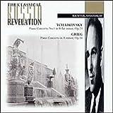 Tchaikovsky: Piano Concerto No.1/Grieg: Piano Concerto, Op.16 [IMPORT]