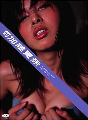 月刊 加藤夏希 [DVD]